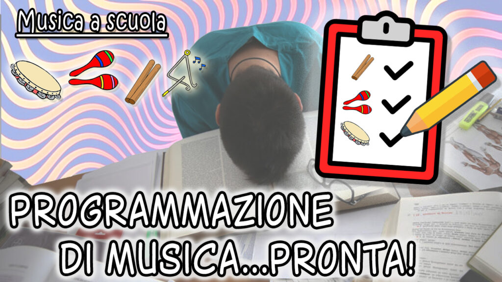 La programmazione di musica a scuola